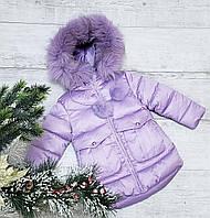 Зимняя куртка F 06 на 100% холлофайбере размеры от 80 см до 104 см рост, фото 1