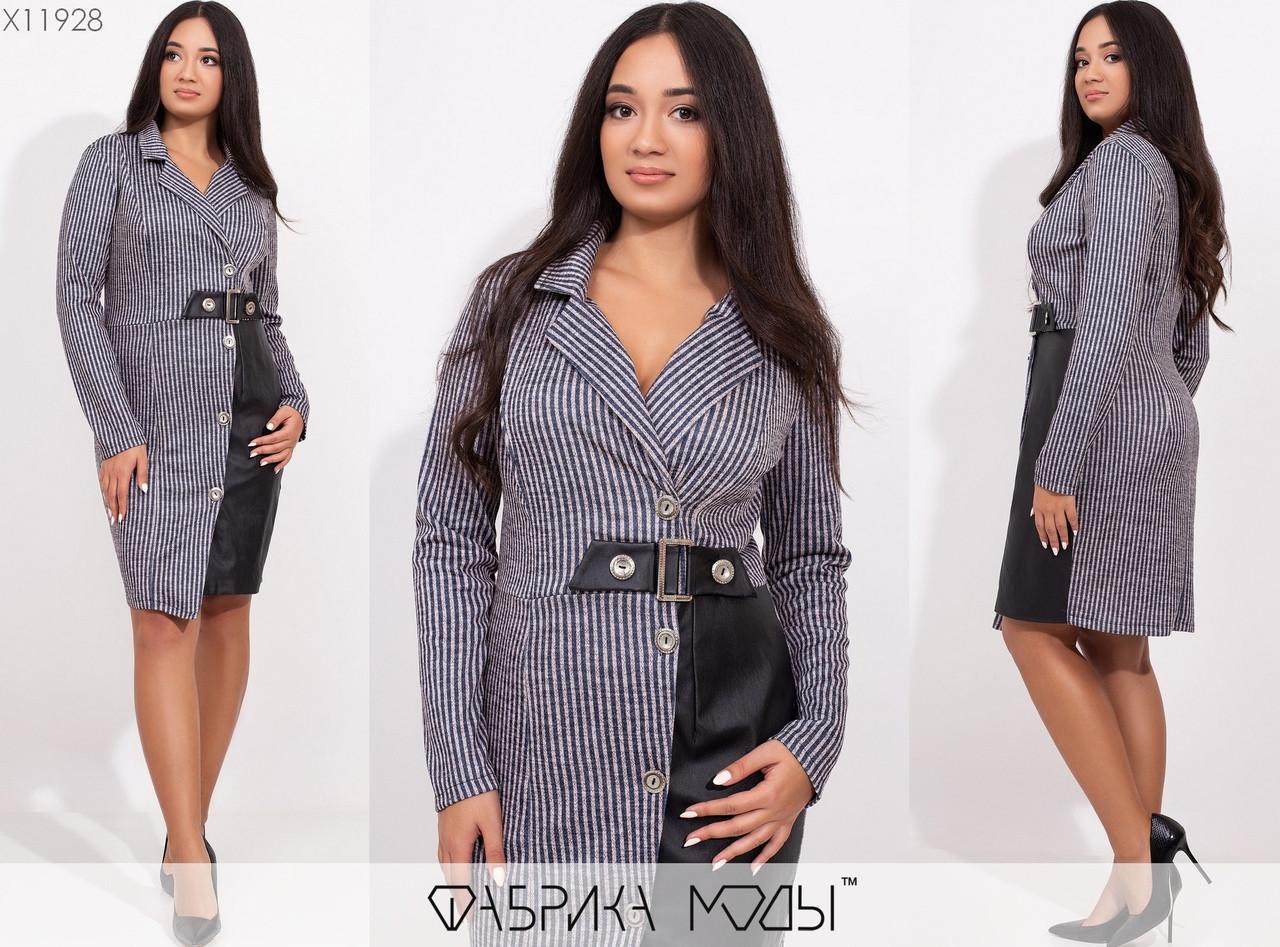 Стильное платье     (размеры 48-54) 0215-10