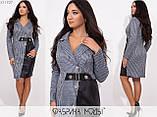 Стильное платье     (размеры 48-54) 0215-10, фото 3