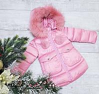 Зимняя куртка F 06 на 100% холлофайбере размеры от 80 см до 104 см рост