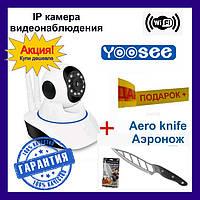 Поворотная ip камера видеонаблюдения Q5  WIFI. ip камера для домашнего видеонаблюдения. ip камера для дома