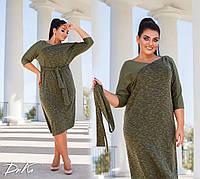 """Сукні великих розмірів """"Ангора"""" Dress Code"""