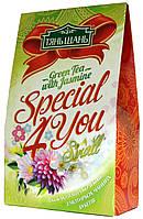 "Чай зеленый Tien-Shan ""Sptcial 4 You small"" 30гр. (4 чайных кулька)"
