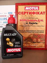 Трансмиссионное масло Motul Multi ATF