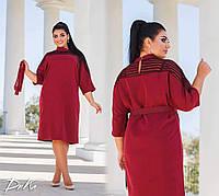 """Сукні великих розмірів """"Класика"""" Dress Code, фото 1"""