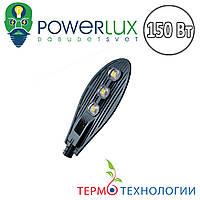 Светодиодный светильник POWERLUX 150 W Silver