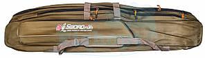 Чохол для вудилищ |158028| 3х секційний 120 cm.