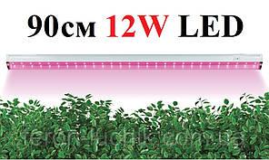 Фитосветильник для растений светодиодный Feron AL7000 12W 90 см