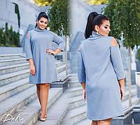 """Платье больших размеров """" Косичка """" Dress Code, фото 1"""
