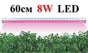 Фитосветильник для растений светодиодный Feron AL7000 8W 60 см