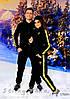 Комплект черных парных теплых костюмов с желтыми лампасами