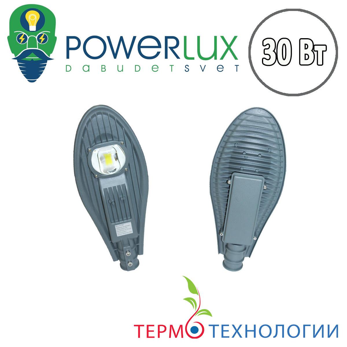 Светодиодный светильник POWERLUX 30W Platinum