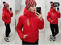 Женская зимняя куртка теплая короткая плащевка мэмори водоодталкивающая размеры S M L цвет красный, фото 1