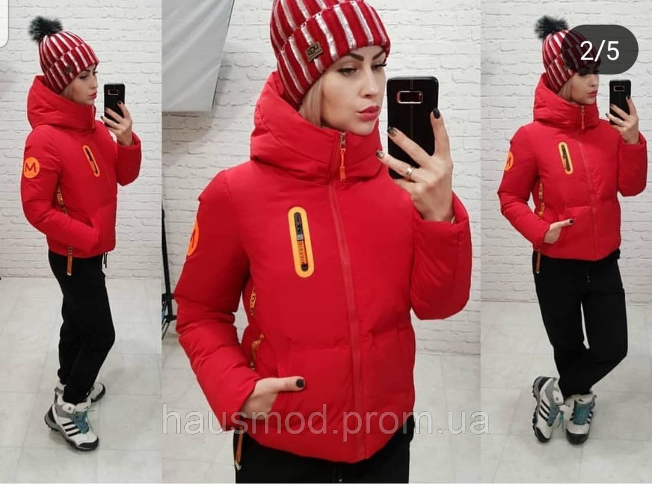 Женская зимняя куртка теплая короткая плащевка мэмори водоодталкивающая размеры S M L цвет красный