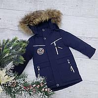 Зимняя куртка 1121 на 100% холлофайбере размеры от 86 см до 110 см рост, фото 1