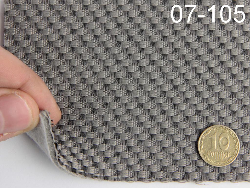 Авто-ткань серая (Германия) для центральной части автомобиля, на поролоне и войлоке, шир 1.7м 07-105