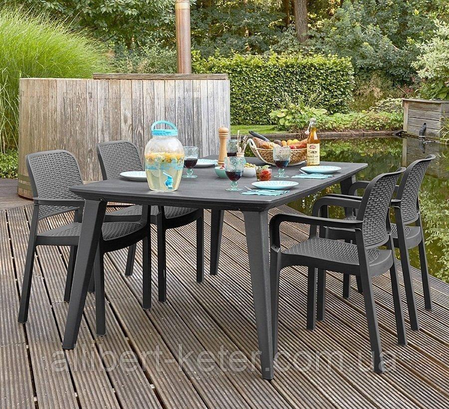 Набор садовой мебели Samanna Lima Dining Set из искусственного ротанга