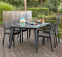 Набор садовой мебели Samanna Lima Dining Set из искусственного ротанга, фото 1