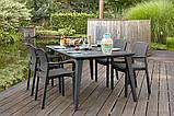 Набор садовой мебели Samanna Lima Dining Set из искусственного ротанга ( Allibert by Keter ), фото 3