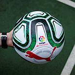 Футбольний м'яч Puma LaLiga 1 FIFA Quality Pro 01, фото 2