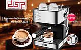 Кофемашина полуавтоматическая DSP Espresso Coffee Maker KA3028 с капучинатором, фото 5