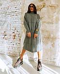"""Жіноча в'язана сукня вільного крою під голо """"Квадрат"""" (в кольорах), фото 6"""