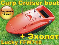 Кораблик для прикормки CarpCruiser Boat OF7 с эхолотом LUCKY FFW718, для рыбалки, для карповой ловли