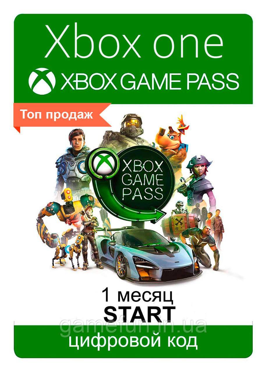 Xbox Game Pass 1 Місяць (Start) (Всі країни) (цифровий код)