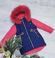 Зимняя куртка 18-2 на 100% холлофайбере размеры от 98 см см рост, фото 1
