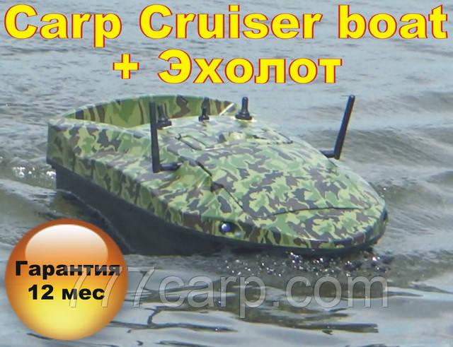 Кораблик для прикормки CarpCruiser Boat CF7 с эхолотом FishFinder Lucky FFW718, для рыбалки карповой ловли