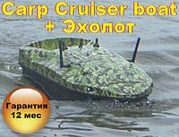 Кораблик для прикормки CarpCruiser Boat CF7 с эхолотом FishFinder Lucky FFW718, для рыбалки карповой ловли, фото 1