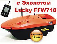 Карповый кораблик CarpCruiser Boat YF7 с эхолотом LUCKY FFW718 для рыбалки для прикормки