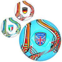 Мяч футбольный EV 3282, размер 5