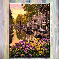 """Картина по номерам без коробки - Городской пейзаж """"Амстердам"""" 50*40см"""