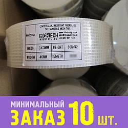 Лента-сетка для швов HTI, 46 мм х 20 м, плотность 60 г/м2