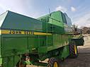 Комбайн зернозбиральний JD 1174 під замовлення, фото 9