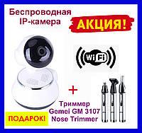 Поворотная ip камера wi-fi Q6. Беспроводная ip камера для дома. ip камера для домашнего наблюдения.