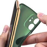 "PP накладка LikGus Ultrathin 0,3 mm для Apple iPhone 11 (6.1""), фото 3"