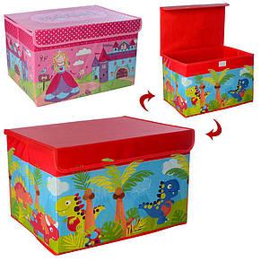 Корзина для игрушек с крышкой на липучке M 5748, фото 3