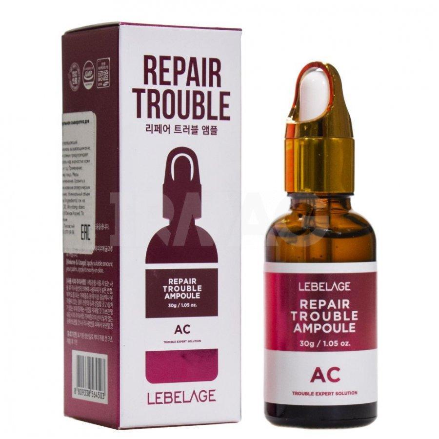Ампульная сыворотка для проблемной кожи Lebelage Repair Trouble AC Ampoule, 30ml