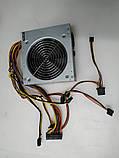 Блок живлення 450W Chiefteс GPA-450S кулер 1х120мм, фото 3