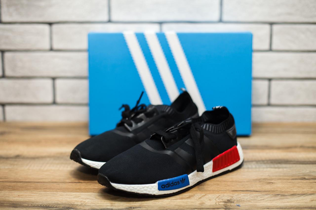 Кроссовки мужские Adidas Boost  (44 р) 30441