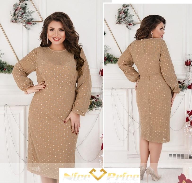 Нарядное бежевое платье с блестками 48-58р