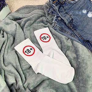 Носки с надписью 36-40