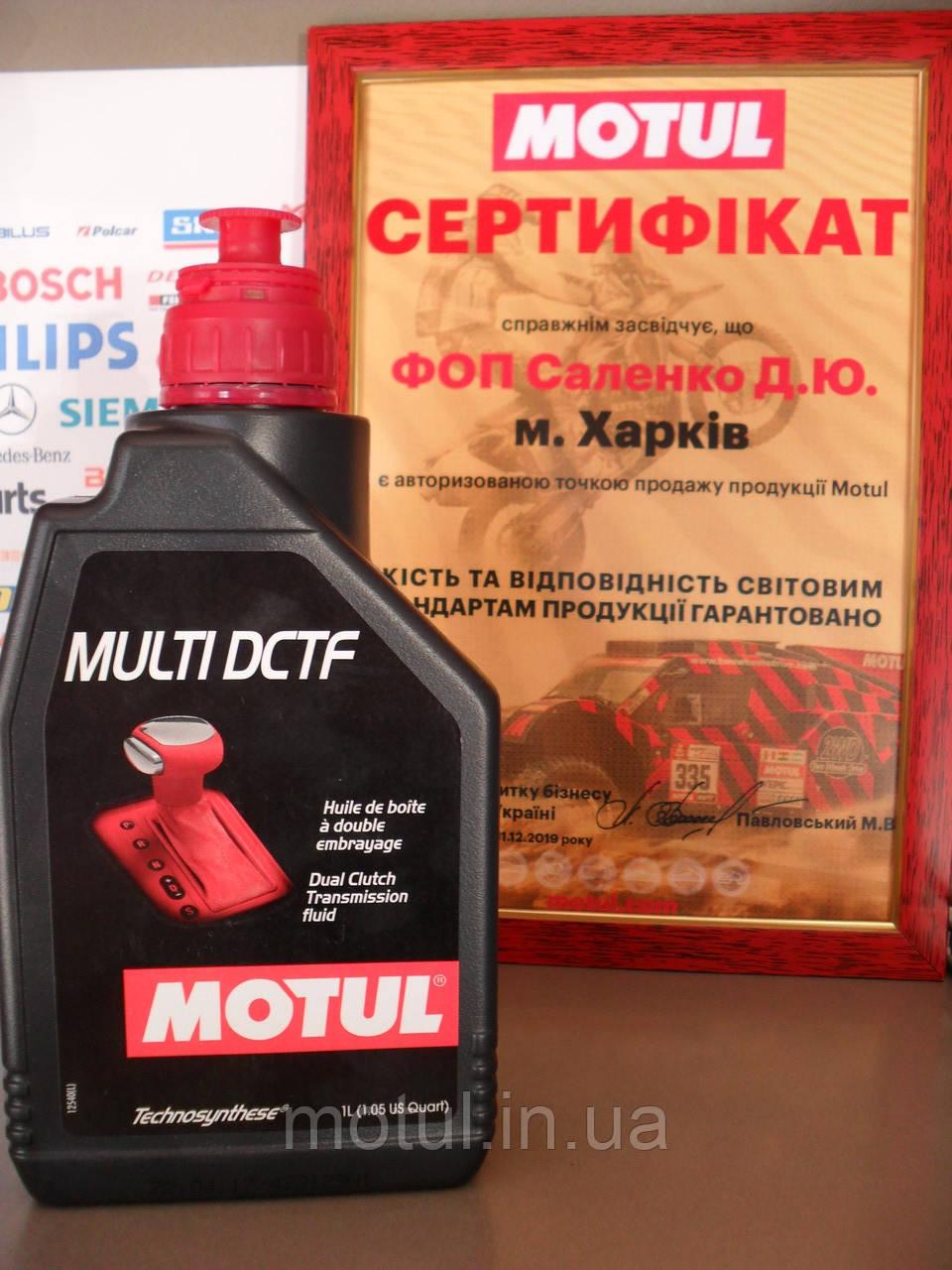 Трансмісійне масло Motul Multi DCTF