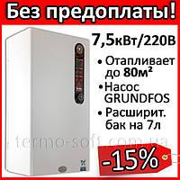 Электрический котел Tenko Стандарт-Плюс 7,5кВт, 220В с насосом GRUNDFOS