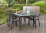 Набор садовой мебели Samanna Lima Dining Set из искусственного ротанга ( Allibert by Keter ), фото 10