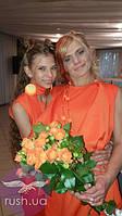 Оранжевое настроение для прекрасной Татьяны :)