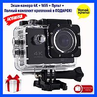 Экшн-камера, видеорегистратор DVR SPORT S2 с пультом Wi-Fi waterprof 4K