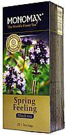 Чай черный Мономах Spring Feeling 25п